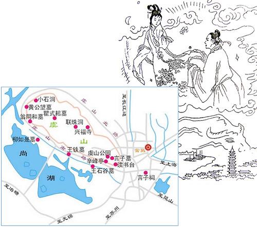 常熟の虞山と尚湖