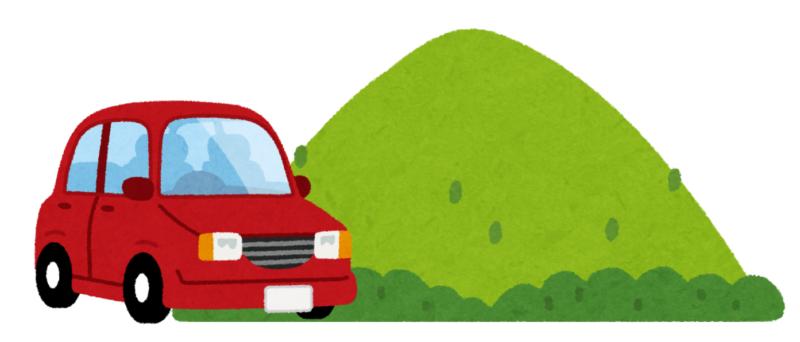 赤い車と六甲山
