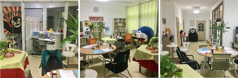 常熟市小葵花語学教室