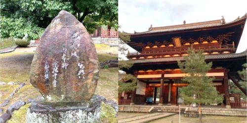 宇治市の黄檗山萬福寺