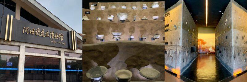 河姆渡遺跡博物館