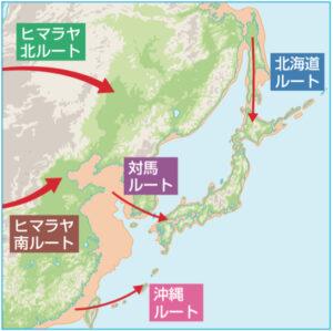 日本人の来た3ルート