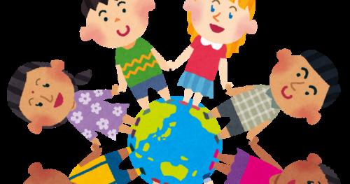 world_children
