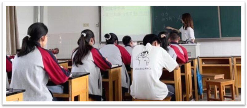 史老師教室