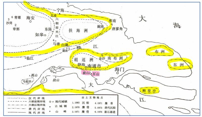 唐代の海岸線(黄色部分)