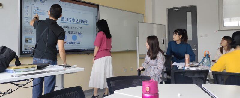 大学院の授業風景